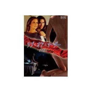 種別:DVD 発売日:2010/05/21 販売元:シービー カテゴリ_映像ソフト_映画・ドラマ_洋...