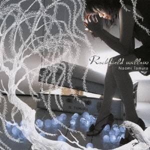 田村直美/Rockfield willow 【CD】