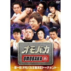 種別:DVD 発売日:2010/11/24 説明:解説 喰うか喰われるか!?殺るか殺られるか!?究極...