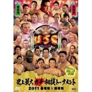 種別:DVD 発売日:2012/04/25 説明:解説 芸人 タレント 大物司会者に 格闘家 達人 ...