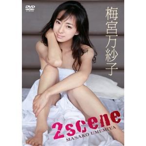 種別:DVD 発売日:2011/02/23 説明:レーベル名(ENF)/梅宮辰夫の姪で女優として活躍...