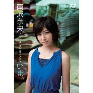 南沢奈央 /  【DVD】