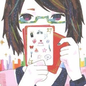 種別:CD 発売日:2013/12/18 収録:Disc.1/01.愛言葉 feat.初音ミク(4:...