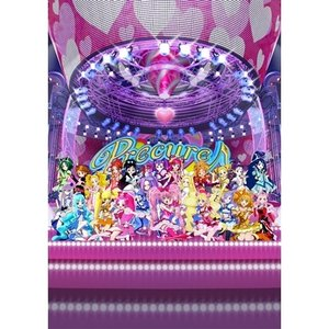 プリキュアオールスターズDX the DANCE LIVE□〜ミラクルダンスステージへようこそ〜 【Blu-ray】