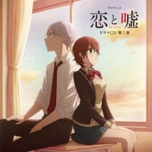 種別:CD 発売日:2017/08/23 収録:Disc.1/01.第1話 矢嶋と一条・過去編 (前...