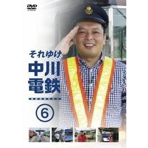 種別:DVD 発売日:2015/03/11 説明:シリーズエピソード 第1話 小田急電鉄 ロマンスカ...
