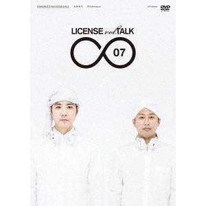 LICENSE vol.TALK ∞07 【DVD】の関連商品3