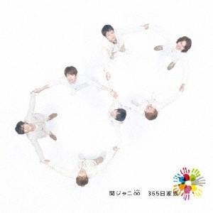 関ジャニ∞[エイト]/365日家族 【CD】