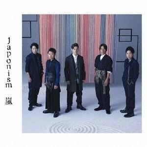 嵐/Japonism《通常盤》 【CD】 esdigital