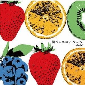 関ジャニ∞/ジャム《通常盤》 【CD】の関連商品5