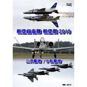 種別:DVD 発売日:2010/11/22 説明:222分 販売元:トライスター カテゴリ_映像ソフ...