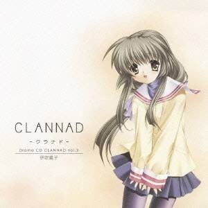 種別:CD 発売日:2007/06/22 収録:Disc.1/01.CLANNAD-クラナド-::眠...