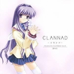 種別:CD 発売日:2007/07/25 収録:Disc.1/01.CLANNAD -クラナド-::...