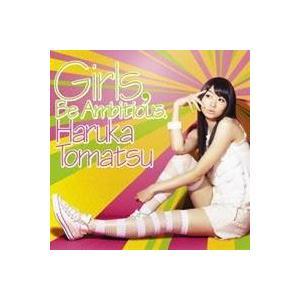 種別:CD 発売日:2010/01/27 収録:Disc.1/01. Girls,Be Ambiti...