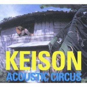 Keison/ACOUSTIC CIRCUS 【CD】