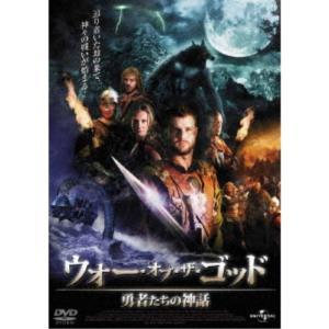 ウォー・オブ・ザ・ゴッド 勇者たちの神話 【DVD】