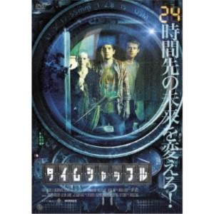 タイムシャッフル 【DVD】