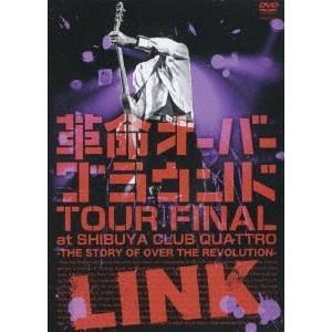 種別:DVD 発売日:2007/11/21 収録:Disc.1/01.光る街/02.REASON T...