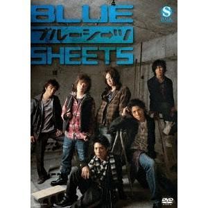 種別:DVD 発売日:2008/04/23 説明:ストーリー それぞれの事情を抱えながら、ハグと出会...