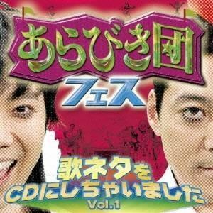 種別:CD+DVD 発売日:2009/10/21 収録:Disc.1/01. O・N・NA (1:4...