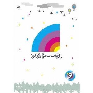 アメトーーク 9 【DVD】...