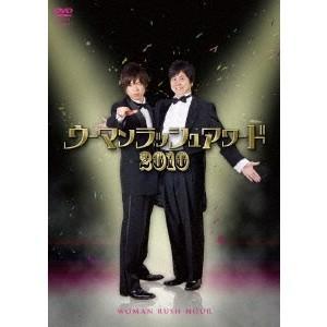 ウーマンラッシュアワード2010 【DVD】...