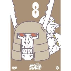 天体戦士サンレッド 8 【DVD】