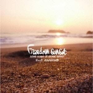 (オムニバス)/Freedom Sunset 2009 【CD】
