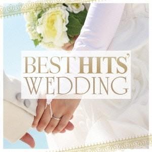 (オムニバス)/ベスト ヒッツ ウェディング 【CD】|esdigital