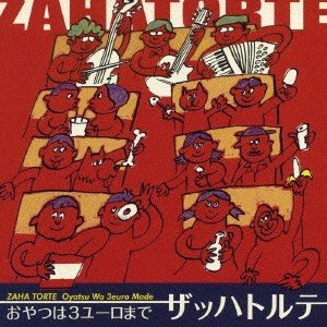 種別:CD 発売日:2008/04/16 収録:Disc.1/01.私の宝物(3:08)/02.ザッ...
