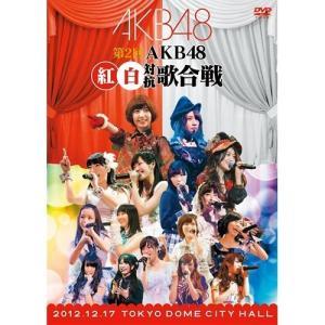 種別:DVD 発売日:2013/03/27 収録:Disc.1/01.チーム紅推し 【紅】/02.ワ...