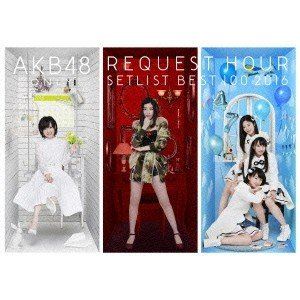 AKB48/AKB48単独リクエストアワー セ...の関連商品2