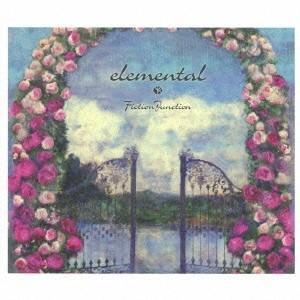 FictionJunction/elemental 【CD】