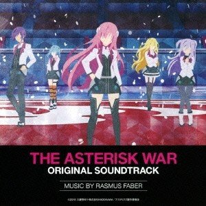 種別:CD 発売日:2015/12/23 収録:Disc.1/01.Asterisk War Mai...