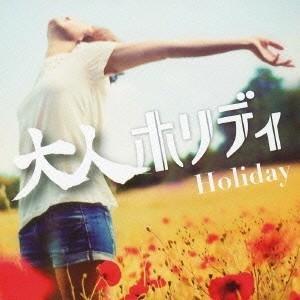 種別:CD 発売日:2012/03/21 収録:Disc.1/01.Just The Two Of ...