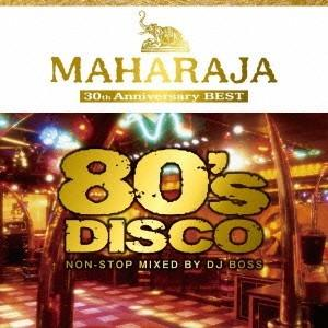 (V.A.)/MAHARAJA 80's DISCO 〜30th Anniversary BEST〜 【CD】|esdigital