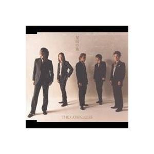 種別:CD 発売日:2002/11/13 収録:Disc.1/01. 星屑の街 (4:45)/02....