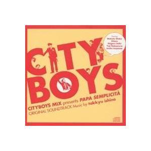 種別:CD 発売日:2003/02/01 収録:Disc.1/01. パパ・センプリチータ・メインテ...