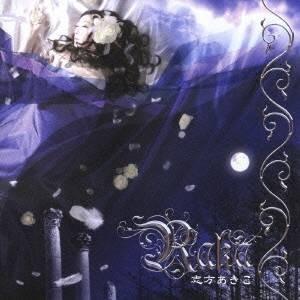 種別:CD 発売日:2006/10/25 収録:Disc.1/01. 大地の鼓動 (1:22)/02...