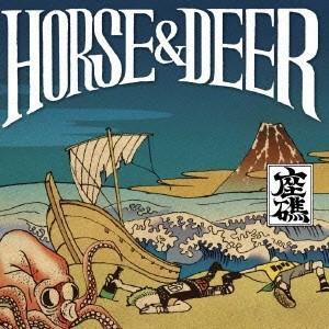 Horse & Deer/座礁 【CD】