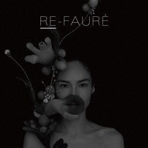 Jessica/Mizuha Nakagawa/Prefuse73/RE-FAURE 【CD】|esdigital