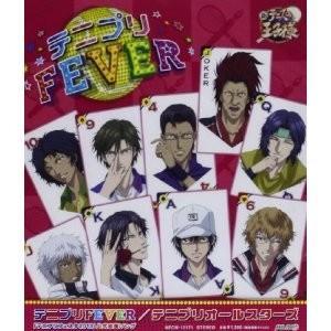 テニプリFEVER/テニプリオールスターズ CD 通常盤 A