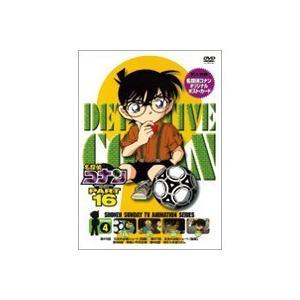 名探偵コナン PART 16 Volume4 【DVD】
