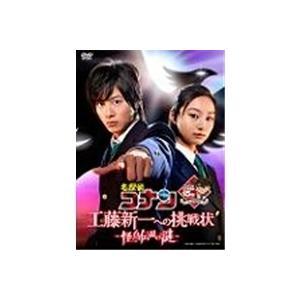 種別:DVD 発売日:2011/06/22 説明:今年、放送開始15周年を迎えた人気アニメ「名探偵コ...