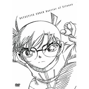 種別:DVD 発売日:2011/11/23 説明:解説 大ヒットアニメ劇場版15周年記念作品!!  ...