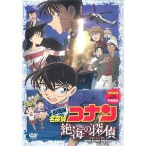 種別:DVD 発売日:2013/11/27 説明:解説 殺された自衛官!イージス艦にスパイ潜入! 蘭...