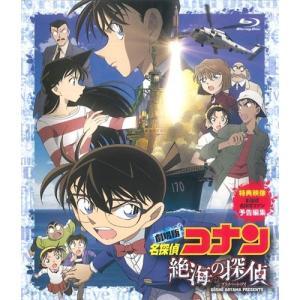 種別:Blu-ray 発売日:2013/11/27 説明:解説 殺された自衛官!イージス艦にスパイ潜...