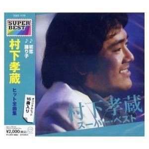 種別:CD 発売日:2006/10/21 販売元:ソニー・ミュージックディストリビューション カテゴ...
