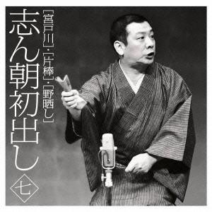 種別:CD 発売日:2013/11/06 収録:Disc.1/01.宮戸川 (MONO)(18:54...