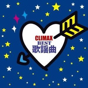 種別:CD 発売日:2014/12/24 収録:Disc.1/01.他人の関係(3:48)/02.ブ...